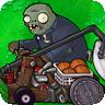 catapult-zombie